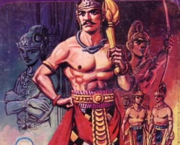 Mahabharata 08